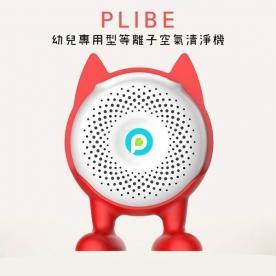 **  除菌癖臭新武器** 韓國PLIBE 嬰兒車用攜帶型等離子空氣淨化器