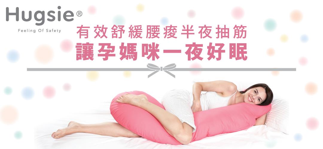 哺乳輔助枕