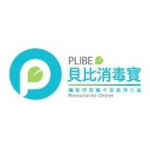 Plibe