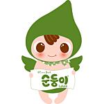 Soondoongi